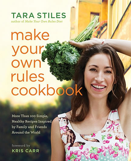 make-your-own-rules-cover